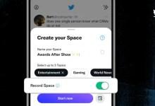 تويتر تجعل المساحات الصوتية Spaces أكثر بروزاً في سلسلة تحديثات جديدة