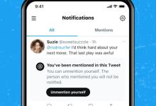 تويتر ستتيح لك الغاء الاشارة الى حسابك (Mention) في تغريدات الاخرين