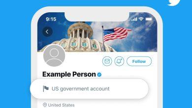 تويتر يعمل على تسهيل التعرف على الحسابات الشخصية لرؤساء الدول