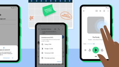 جوجل ترسل 6 مزايا جديدة (ممتعة) لهواتف وتابلت الاندرويد