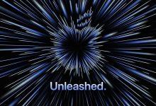 حدث أبل Unleashed - بث مباشر
