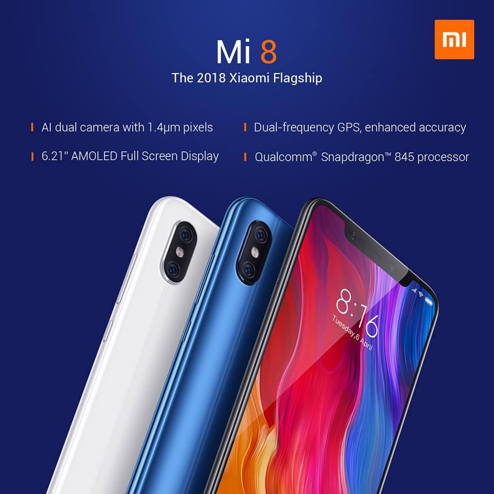 شاومي تطلق هاتف Mi 8 اليوم في مصر بسعر 8888 جنيه