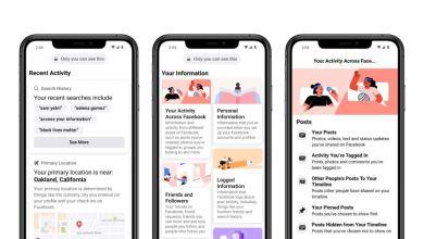 فيس بوك تعيد تصميم أداة اعدادات الخصوصية في 2021