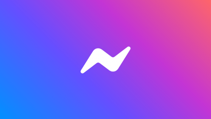 فيس بوك ماسنجر يصل الى 10 سنوات ويقدم مزايا جديدة