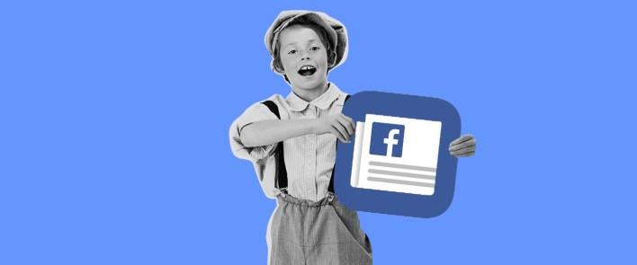 فيس بوك مُدان بحكم محكمه في المانيا