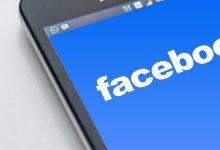 في 5 خطوات ارسل صور وفيديو الفيس بوك الى خدمة صور جوجل