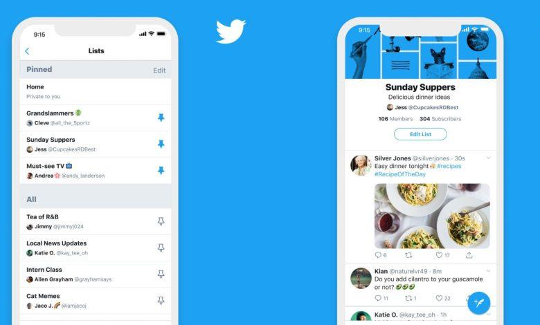 كيف تنشيء قائمة على تويتر من دون إخطار من ينضم اليها