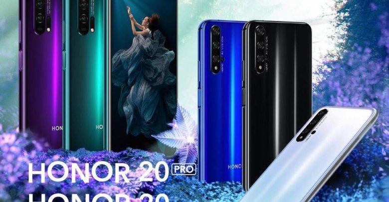 هواوي تكشف عن هاتف Honor 20 Pro بفتحة عدسة قياسية ومظهر جديد