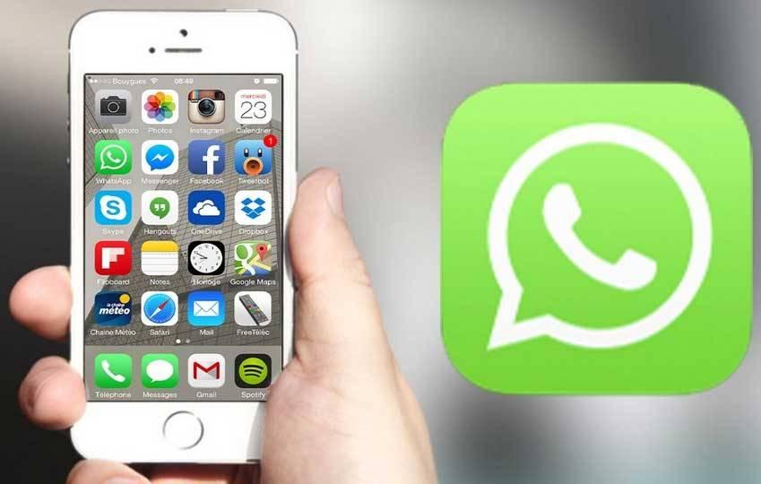 واتس آب تتيح نسخة تطبيق البيتا لجميع مستخدمي الآيفون