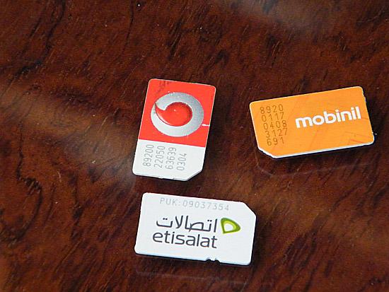 تغطية خاصة: مشغلي الهاتف المحمول في السوق المصرية .. وجها لوجه .. 3