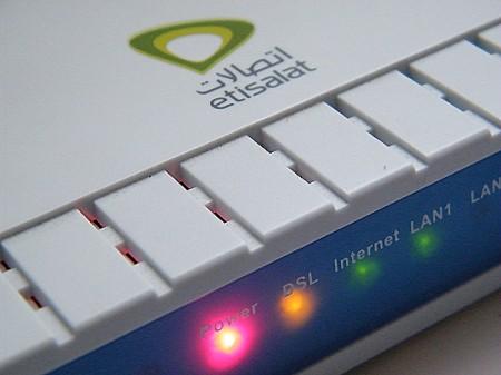 etisalat-smartadsl-router