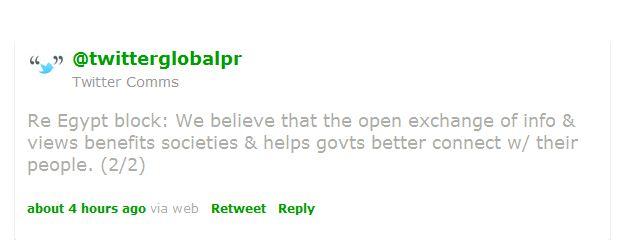 رسمياً : تويتر تعلن حجب موقعها في مصر 5