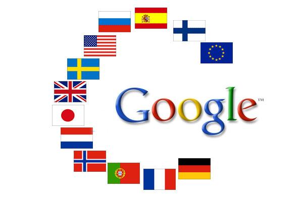 < google translate >
