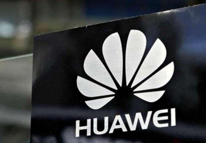 زوجة رئيس امريكا تطالب بحرية الانترنت في الصين ، ومخابرات دولتها تتجسس على شركة هواوي 3