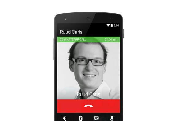 تطبيق واتس اب قد يتيح الاتصال عبر سكايب 3