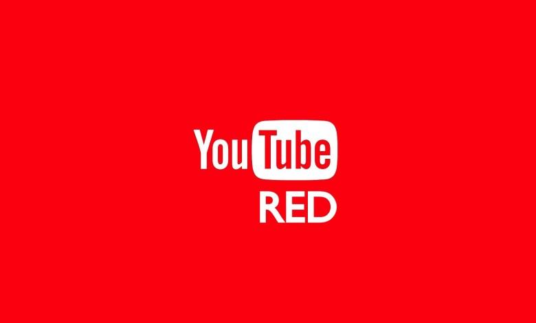 يوتيوب تبدأ رسمياً خدمة Red 1