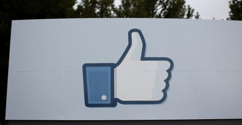 فيس بوك تعلن عن أرباح 3.69 مليار دولار خلال عام 2015 4