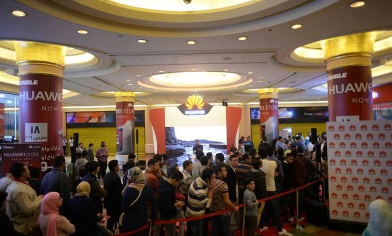 بالصور : هواوي تفتتح اول متجر رسمي في مصر وشمال افريقيا 2
