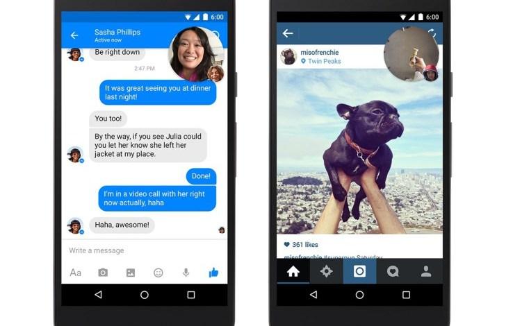 الكشف عن مزايا جديدة في تطبيق فيس بوك ماسنجر 3