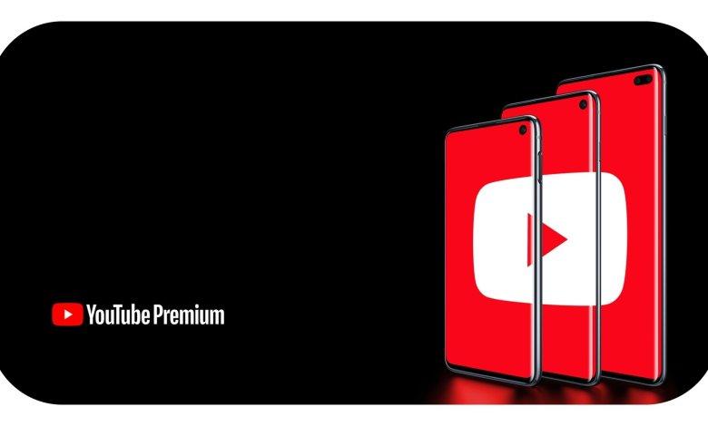 4 شهور مجانا في خدمة يوتيوب المميزة عند شراء هواتف محددة من سامسونج