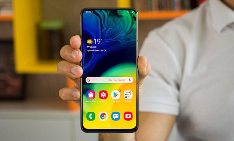 Android 10 يصل الى هاتف سامسونج جالاكسي A80