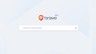 Brave Search متاح للجميع من اليوم لمزيد من الخصوصية