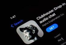 Clubhouse للأندرويد على مسافة 60 يوم من الانطلاق