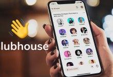 Clubhouse متاح للأندرويد على نطاق عالمي من اليوم