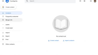 Google Contacts كيف تقوم باستعادة رقم هاتف قمت بحذفه (بحد أقصى 30 يوم)