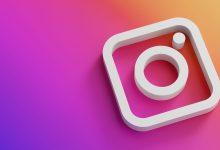 Instagram - كيف تخفي عدد الإعجابات على المنشورات الخاصة بك