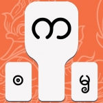 7 تطبيقات والعاب احترافية للايباد متاحه مجانا لفترة محدودة 4