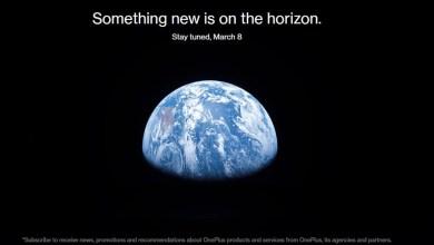 OnePlus 9 ينطلق رسميا يوم 8 مارس الجاري