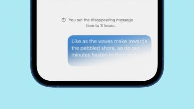 Signal يجعل خيار الحذف التلقائي للرسائل هو الوضع الافتراضي