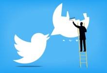 Twitter Blue - عضوية تويتر المميزة مقابل 3 دولار شهريا