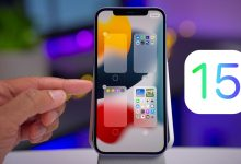 iOS 15 وiPadOS 15 متاحان رسميا الآن