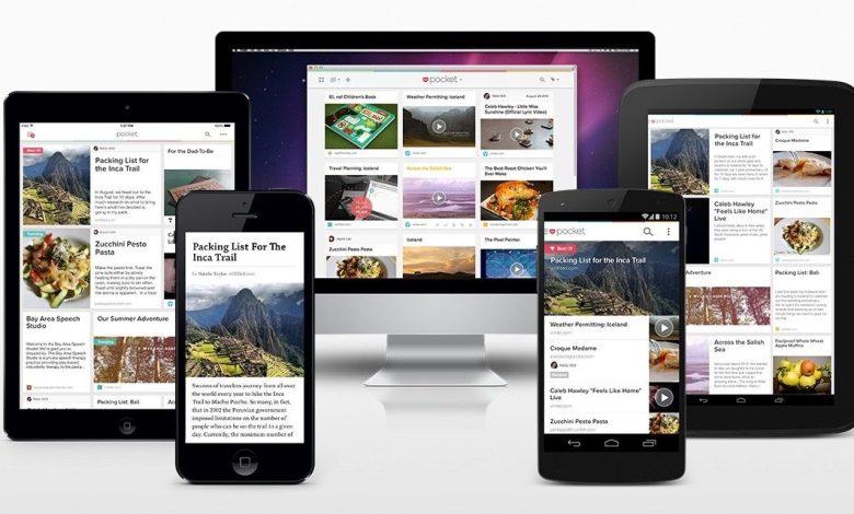 موزيلا (فايرفوكس) تستحوذ على تطبيق Pocket 1