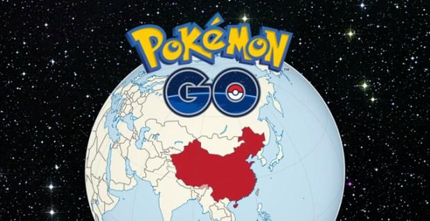 pokemon-go-china