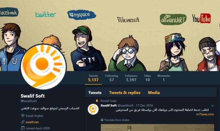 لنسخ الويب : انستجرام تتيح القصص و تويتر تفعّل المود الليلي 3