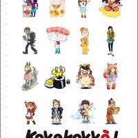 Kokekokko aux éditions Issekinicho