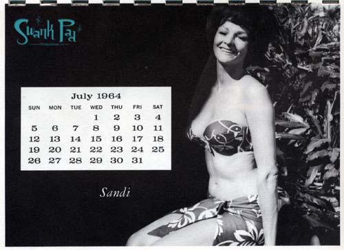July 1964