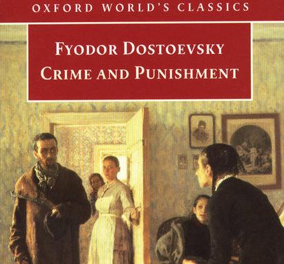 crime and punishment book ক্রাইম এন্ড পানিশমেন্ট বই