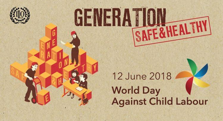 বিশ্ব শিশু শ্রম প্রতিরোধ দিবস World Day Against Child Labour
