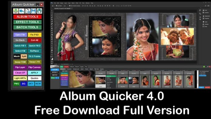 Album Quicker 4.0 Free Download with Product Key