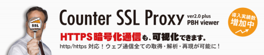 Counter SSL Proxy
