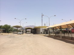 The Jordanian Border Terminal