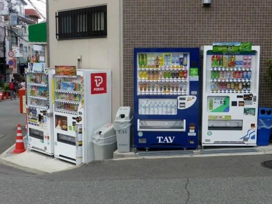 торговый автомат в японии