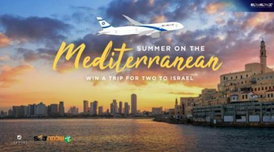 Summer On The Mediterranean Sweepstakes