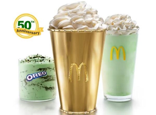 McDonald's Golden Shamrock Shake Sweepstakes