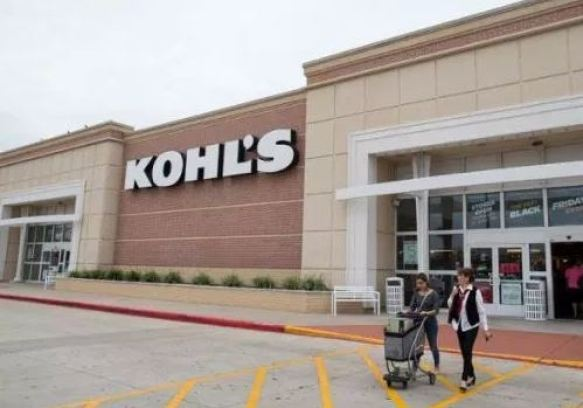 Kohls Guest Feedback Survey Sweepstakes - Win Validation Code