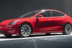 Omaze Tesla Model S Sweepstakes